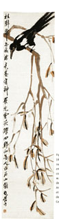 Qi Baischi
