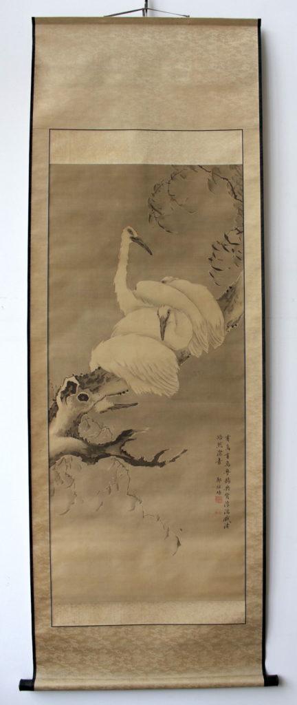 Cheng-pei
