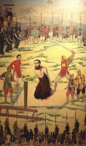 14.01.30.Matyrdom_of_Saint_Pierre_Borie.2_1838_Vietnam