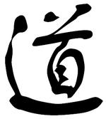0.3.Dao-caoshu copie