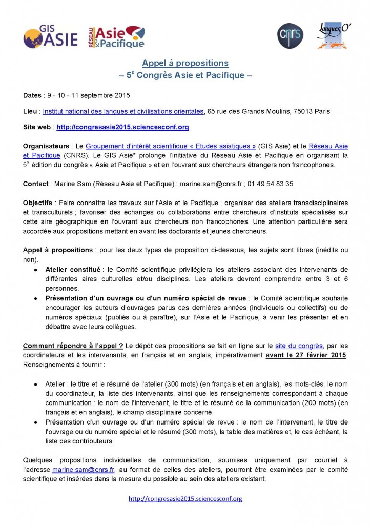 14.10.29.CongresAsie-Pacifique2015_Appel_a_propositions_Page_1