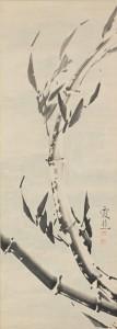 Bambous 4 dans la tourmente.Ike no Taiga