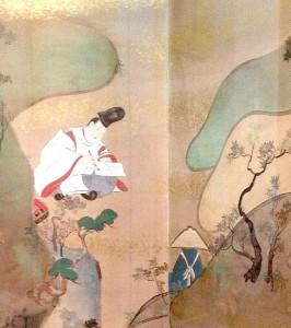 Sakai Hôitsu 2. La sente au lierre du mont Utsu