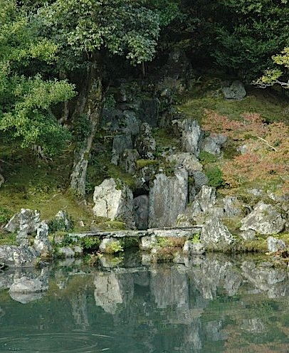Les jardins paysagers du japon pr moderne xviie xixe for Jardins paysagers