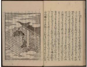 B.Genji Monogatari.Ch.1.1654.Bibliothèque du Congrès