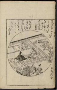 B.Genji Monogatari.Ch.1.Hishikawa Moronobu.Publié par Urokogataya.1685.Boston Museum of fine arts