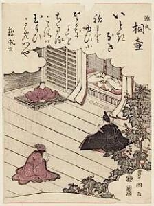 B.Genji Monogatari.Ch.1.Utagawa Toyokuni I.1769–1825.Feuille d'album imprimé