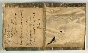 B.Genji Monogatari.Ch.28.Tosa Mitsunori et Oinomikado Tsunetaka.Album de 54 chapitres.Encre et couleurs sur papier.British Museum