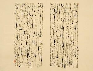 16.2.Ishikawa Kyûyô.Tan'i shō.LACMA M.2008.237.19.1-.20
