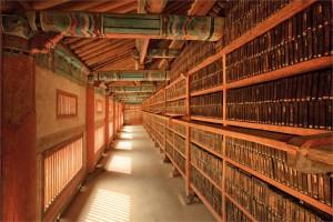 15.10.14.Monastère de Haein