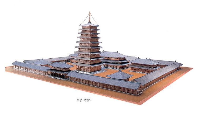 La reconstitution de la Pagode (82m ?) Kyongju détruite en 1238 (il n'y a pas de modèle) en cours à Kyongju (2017-2035 ?)