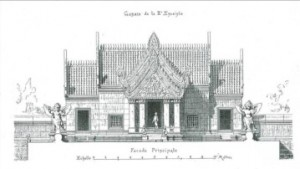 Gopura II Est
