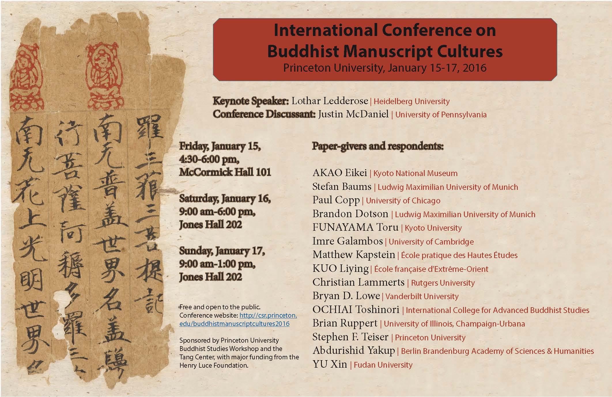 15.12.15.Buddhist Manuscript Cultures 2016 Poster