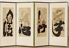 Vertus Confucianisme