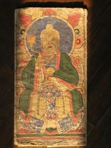 1.Laozi divinisé