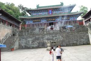 2.Zixiaogong. Wudang
