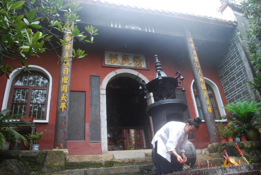 5. Huangtingguan-Nanyue Hunan