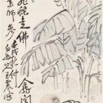 2010 : Wang Zhen (1867-1938)
