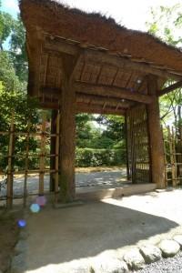 16.02.29.Entree jardin katsura