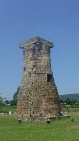 Observatoire de Cheomseongdae a Gyeongju