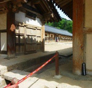 Temple de Haeinsa(Lieu recelant le Tripitaka Koreana