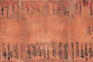 16-09-14-livre-de-divination-tian-wen-qi-xiang-zazhan-soie-mawangdui-tombe-3
