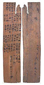 16-09-14-liye-tablette-en-bois-hnmuseum