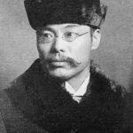 De l'ouverture au monde à la mondialisation – 150 ans de littérature japonaise moderne